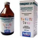 Эмидонол 10%, раствор для инъекций 100мл