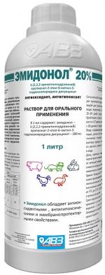 Эмидонол 20%, раствор 1л